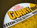 [食べ物]カップヌードル・カレー