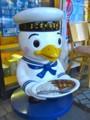 [静止物]よこすか海軍カレーのマスコットキャラクター、スカレーちゃん