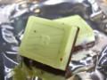 [食べ物]ブルボン、ミニビット・ココアミント・チョコレート