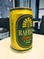 [シンガポール][酒]RAFFLESビール