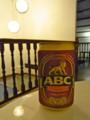 [シンガポール][酒]ABCビール