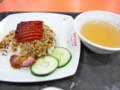 [シンガポール][食べ物]チャーシューライス