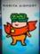成田空港のイメージキャラクター、「クウタン」