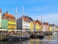 [お祝い]コペンハーゲンのニューハウン