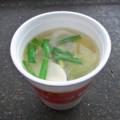 [鹿島アントラーズ][食べ物]スープ餃子