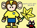 [お祝い][お絵描き]トッキー(栃木SC)