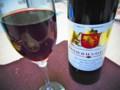 [ワイン]Donausonne Blaufrankisch