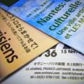 [風景写真]日本交通公社 旅の図書館