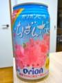 [酒]オリオンビール・いちばん桜