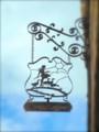 [フランス][風景写真]アルザス地方のお店の看板