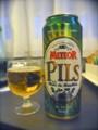 [フランス][酒]meteor PILS(メテオール・ピルス)