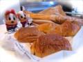 [フランス]しかことしかおとフランスのパン