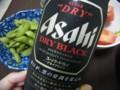 [酒]アサヒ スーパードライ ドライブラック