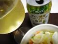 [酒]ワイン感覚スパークリング梅酒