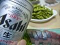 [食べ物]ぶりのお刺身、枝豆、スーパードライ