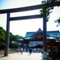 [風景写真]靖国神社