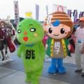 [マスコット]銚子PRキャラクター「ちょーぴー」と銚子ジオパークPR大使「ジオっち