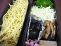 [食べ物][お弁当]2013年08月26日のお弁当