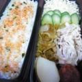 [食べ物][お弁当]2013年09月17日のお弁当