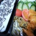 [食べ物][お弁当]2013年09月24日のお弁当