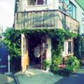 [風景写真]下北沢のカフェ