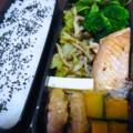 [食べ物][お弁当]2013年10月15日のお弁当
