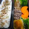 [食べ物][お弁当]2013年10月28日のお弁当