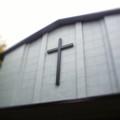 [風景写真]国際基督教大学の礼拝堂