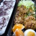 [食べ物][お弁当]2013年11月18日のお弁当