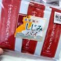 [食べ物]琵琶湖の手作りしじみパイ