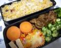 [食べ物][お弁当]2013年12月02日のお弁当