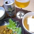 [食べ物]アサヒ・スーパードライと湯豆腐など