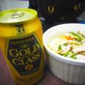 [酒]セブンゴールド ザ・ゴールドクラス
