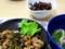 大根葉と豚肉の炒め物、ほうれん草などのスープ、ひじきの煮物