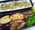 [食べ物][お弁当]2014年01月06日のお弁当