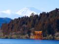[風景写真]芦ノ湖 + 箱根神社の鳥居 + 富士山