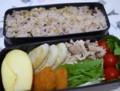 [食べ物][お弁当]2014年01月14日のお弁当