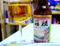 [酒]箱根献上ビール