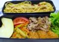 [食べ物][お弁当]2014年01月27日のお弁当