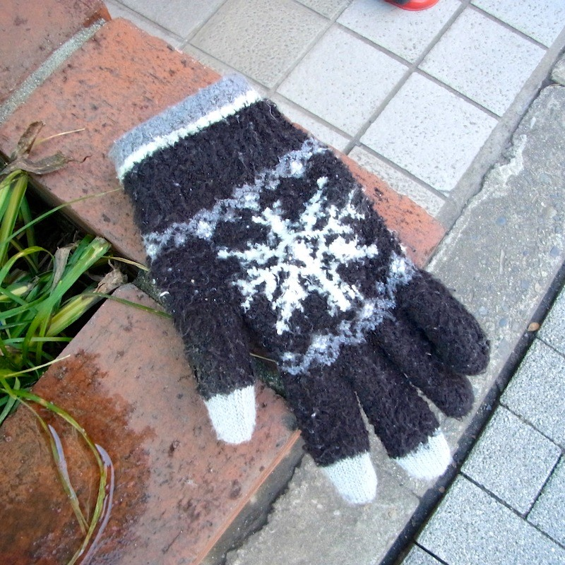 左手用の手袋
