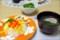 ちらし寿司、菜の花の胡麻和え、お吸い物