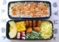 [食べ物][お弁当]2014年03月12日のお弁当