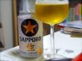 [酒]サッポロ黒ラベル