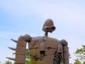 [風景写真]三鷹の森ジブリ美術館