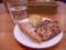 ムーミンカフェのパン