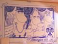 [風景写真]ムーミンカフェにて