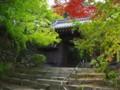 [風景写真]近江八幡の八幡山