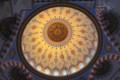 [風景写真]東京ジャーミィの天井