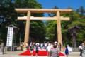 [風景写真]鹿島神宮の大鳥居