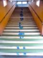 [風景写真]柘植駅の階段